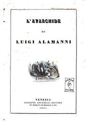 L'Avarchide di Luigi Alamanni