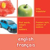 English Français (English French)