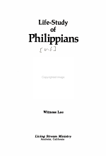 Life-study of Philippians