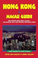 Hong Kong and Macau Guide