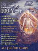 100 Year Patra (Panchang)