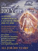 100 Year Patra  Panchang  PDF
