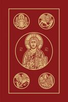 Ignatius Bible  RSV   2nd Edition PDF