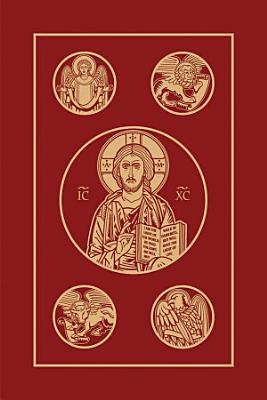 Ignatius Bible  RSV   2nd Edition