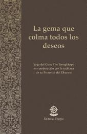 La gema que colma todos los deseos: Yoga del Guru Yhe Tsongkhapa en combinación con la sadhana de su Protector del Dharma