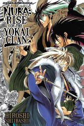 Nura: Rise of the Yokai Clan, Vol. 25: He Who Equips True Fear
