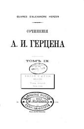 Sochinenīi︠a︡ A.I. Gert︠s︡ena: Oeuvres d'Alexandre Herzen s predislovīem, Том 9
