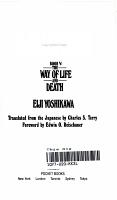 Musashi PDF