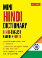 Mini Hindi Dictionary PDF