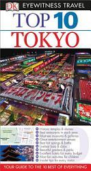 Top 10 Tokyo Book PDF