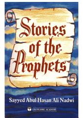 Stories of the Prophets - قصص الانبياء