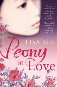 Peony in Love Book