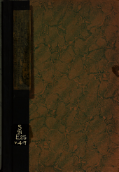Hints to Poultrymen: Volumes 4-7