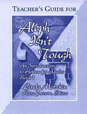Aleph Isn't Tough