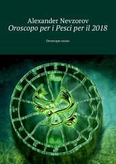 Oroscopo per i Pesci per il 2018. Oroscopo russo