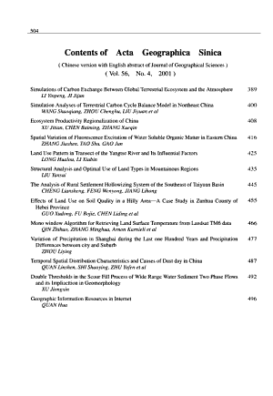 Journal of Geographical Sciences PDF