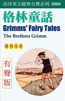 Grimms  Fairy Tales                   PDF