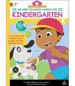 Skills for School 100 Need-to-Know Words for Kindergarten