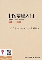 中医外科治疗:乳房纤维瘤