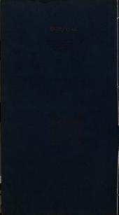 定海遺愛錄: 一卷, Volumes 20-24