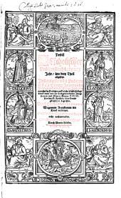 Postill Catholischer Predigen durch das gantze Jahr: inn drey Theil abgesetzt : In dem ersten die Predigen auff alle Sontag ...