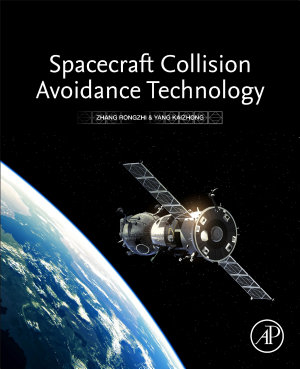 Spacecraft Collision Avoidance Technology