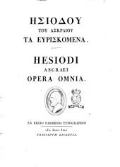 Hesiodou tou Askraiou ta Euriskomena. Hesiodi Ascraei opera omnia