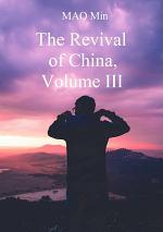 The Revival of China, Volume 3