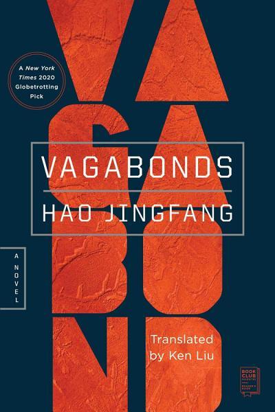Download Vagabonds Book