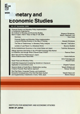 Monetary and Economic Studies PDF