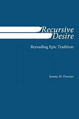 Recursive Desire