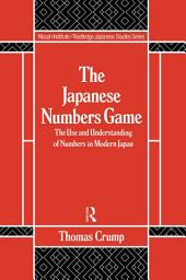 Japanese Numbers Game