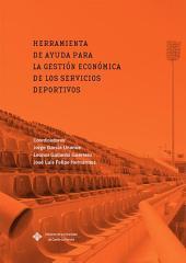 Herramienta de ayuda para la gestión económica de servicios deportivos