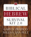 Biblical Hebrew Survival Kit 2  0 Book