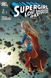 Supergirl (2005-) #9