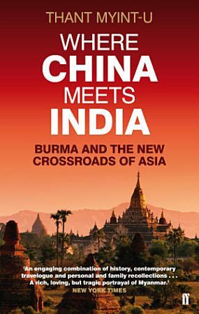 Where China Meets India PDF
