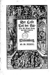 ¬Der ... Teil der Bücher D. Mart. Luth. ...: ¬Der Erste Teil der Bücher D. Mart. Luth. vber etliche Epistel der Aposteln, Band 1