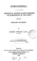 Speeches of   schines against Ctesiphon and Demosthenes on the crown  tr  by H  Owgan PDF
