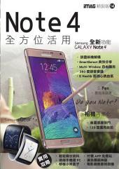 Note 4 全方位活用