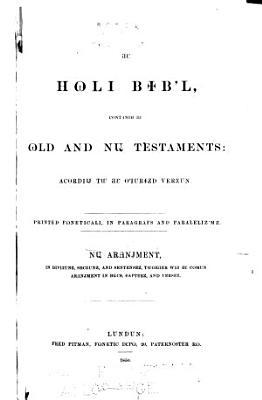 The Holi Bib l