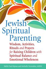 Jewish Spiritual Parenting
