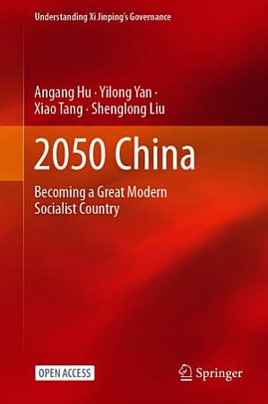 2050 China PDF