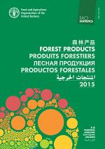 FAO YEARBOOK FOREST PRODUCTS 2015 (multilingual)