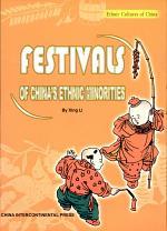 Festivals of China's Ethnic Minorities