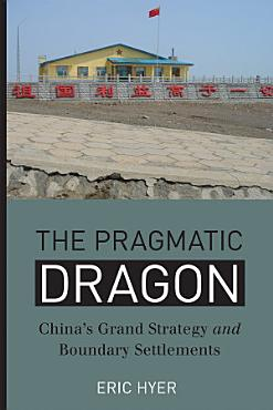 The Pragmatic Dragon PDF