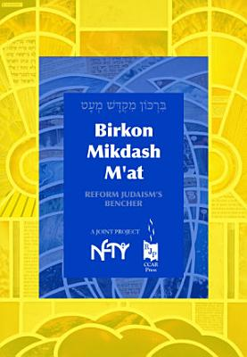 Birkon Mikdash M at
