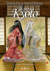 La sposa di Kioto