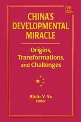 China S Developmental Miracle Book PDF