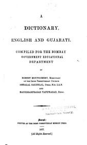 A Dictionary English and Gujarati