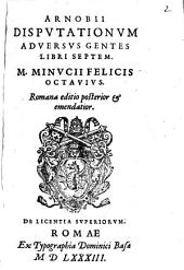 Disputationum libri VII